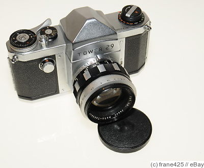 Asahi: Tower 29 (Sears) camera