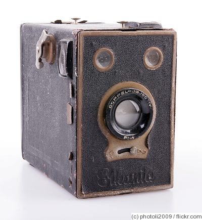 Balda: Erkania (box) camera