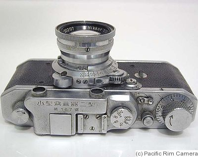Canon: Canon S (Imperial Navy) camera
