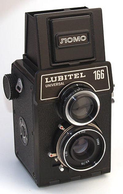 Gomz lubitel 166 universal price guide estimate a camera for Camera camera camera