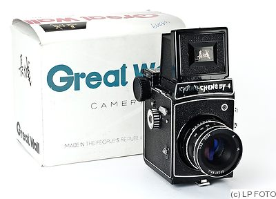 great camera