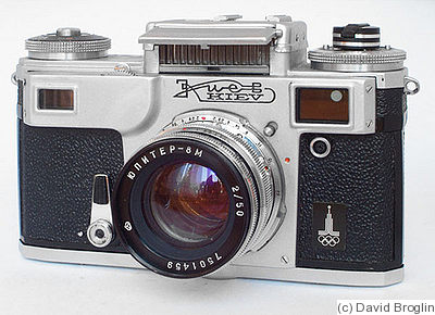 Kiev Arsenal: Kiev 4M Olympic camera