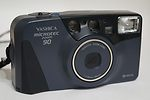 Yashica: Microtec Zoom 90 camera