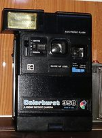 Kodak Eastman: Colorburst 350 camera