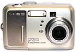 Kodak Eastman: EasyShare CX7530 camera