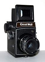Great Wall: Great Wall camera