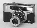 Konishiroku (Konica): Z-up 110 VP camera