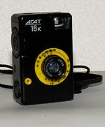 Belomo Minsk: Agat 18K camera