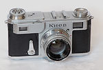 Kiev Arsenal: Kiev II camera