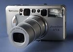 Fuji Optical: Zoom Date 125s camera