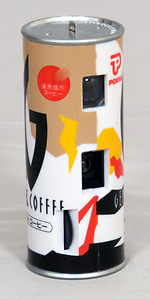 Eiko: Gent Coffee Can camera