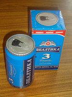 Eiko: Baltika Beer camera