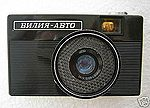 Belomo Minsk: Vilia Auto camera