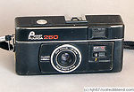 Fuji Optical: Fujica 250 camera