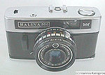 Haking: Halina 500 camera