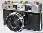 Tianjin: Eastar (35mm) camera