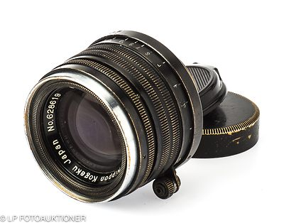 Nikon: 50mm (5cm) f2 Nikkor-H.C (M39, rigid, black) camera
